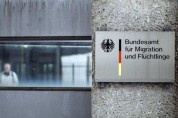 دولت آلمان از فناوري تشخيص گفتار براي تعيين اصالت پناهجويان استفاده مي كند